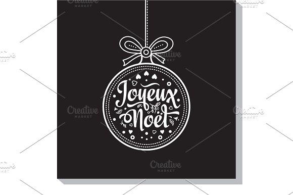Christmas Joyeux Noel