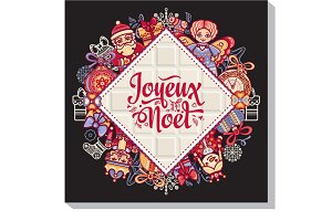 Wreath. Noël Christmas card. French
