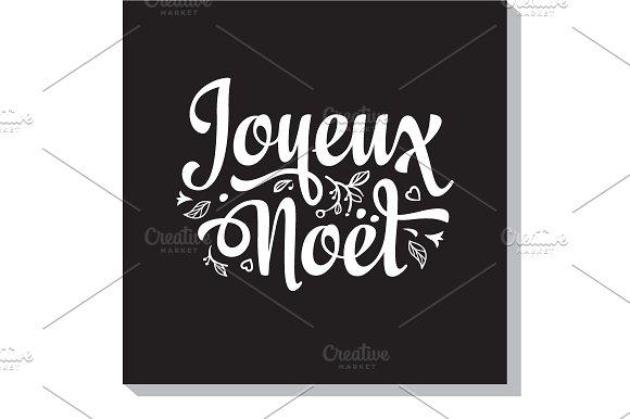 Noel Christmas Monochrome Logo