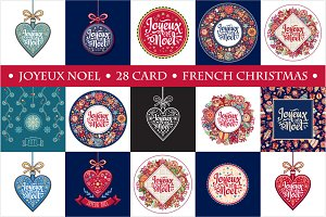 Christmas card. Big bundle. Noel