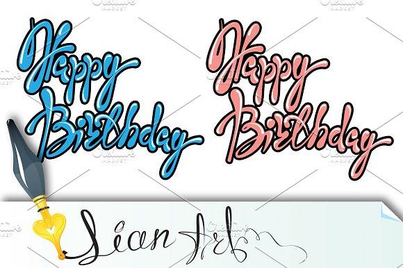 Set of 2 phrases Happy Birthday, c