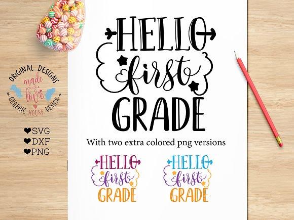 Hello First Grade Cutting File