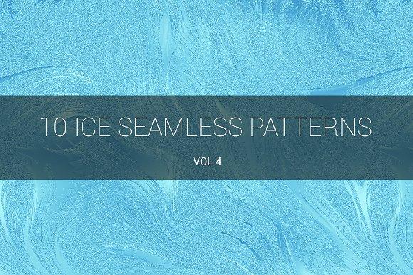 Ice Seamless Patterns (v 4)