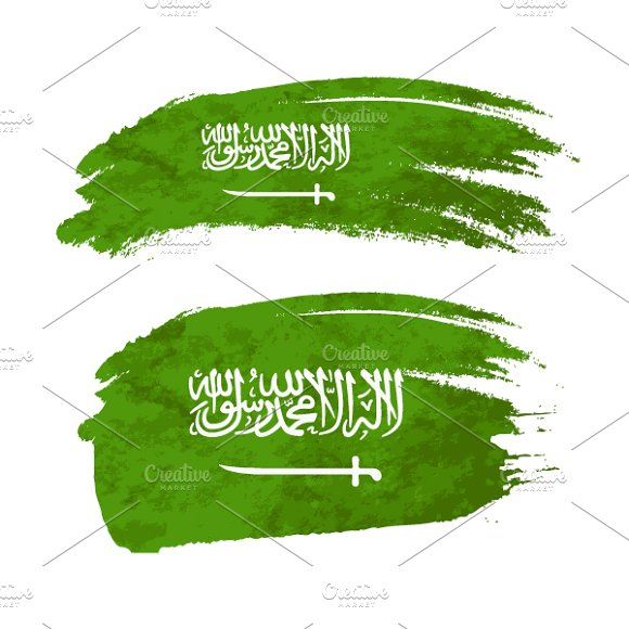 Brush Stroke With Saudi Arabia Flag