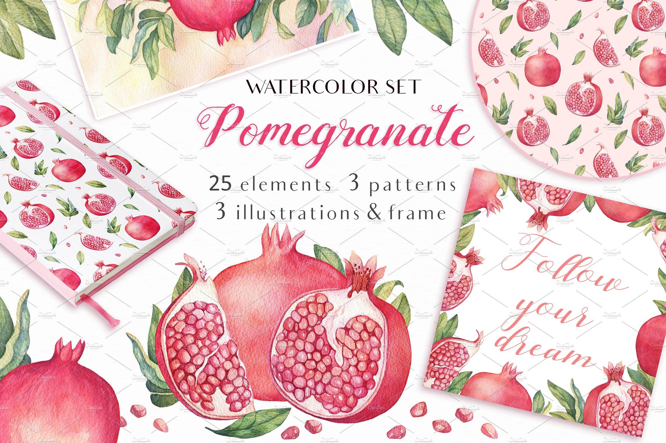 Watercolor Pomegranates ~ Illustrations ~ Creative Market