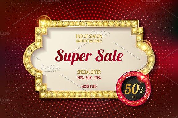 4 Retro Light Frame Super Sale