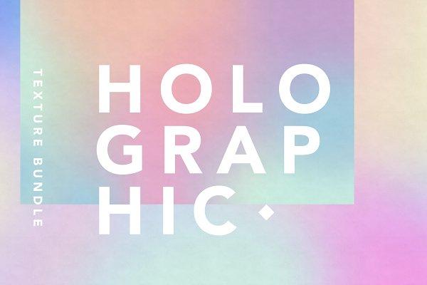 Holographic Texture Bundle