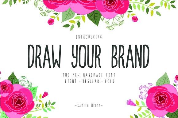 HURRY Draw Your Brand Handmade