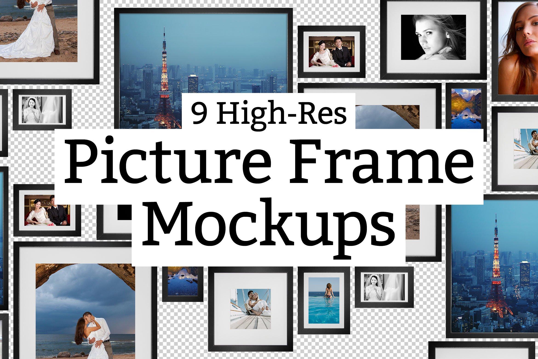 9 Picture Frame Mockups ~ Product Mockups ~ Creative Market