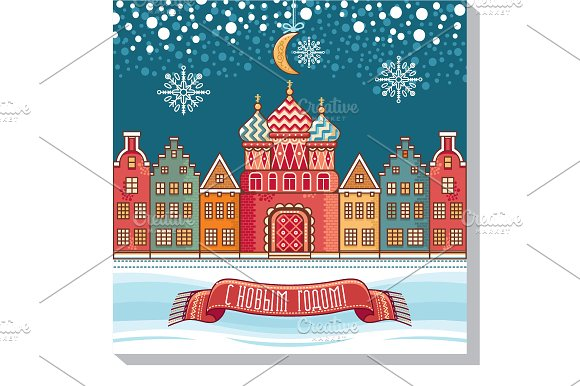 Russian New Year Greeting Card