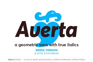 Averta GR (Latin, Greek)