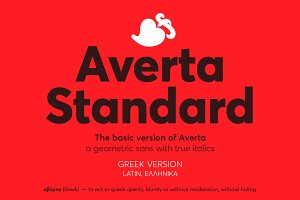 Averta Standard GR (Latin, Greek)