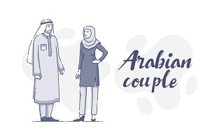 Arabian couple standing together