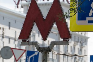 The letter M - a symbol of the underground metro
