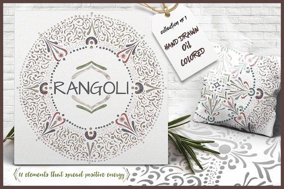 RANGOLI MANDALA CLIP ART