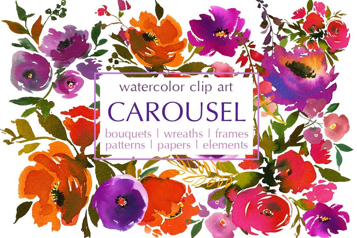 Carousel Watercolor Floral Clip Art Illustrations Creative Market
