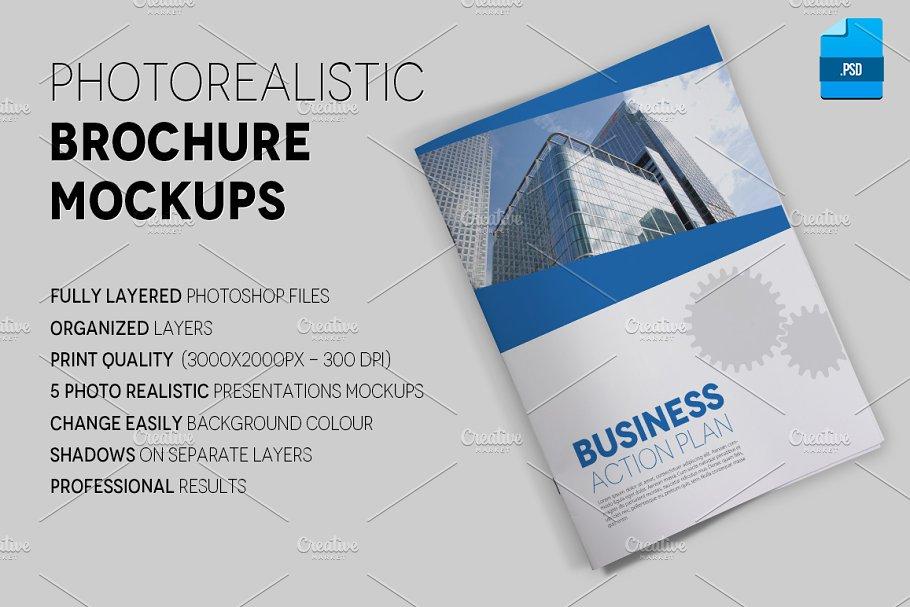 a4 brochure mockups vol 1 mockup center.html
