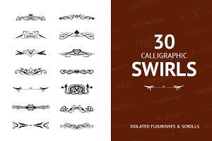 30 Calligraphic Border Swirls Curls