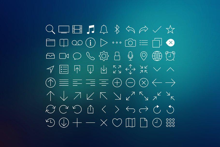 80 Line Icons Set
