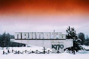 Horizontal vivid orange vintage radioactive Pripyat town sign ba