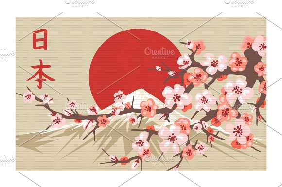 Japan Landscape With Cherry And Fuji