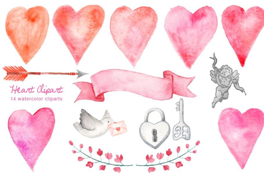 Watercolor heart. Clipart