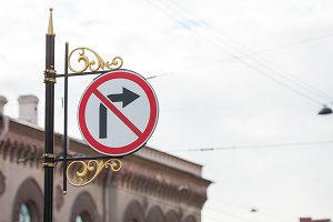 Not turning to the right. prohibition sign vintage version