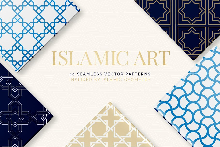 Islamic Art Vector Patterns ~ Graphic Patterns ~ Creative Market
