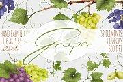 Grape Watercolor Clip Art