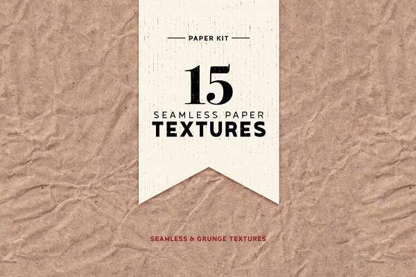 Seamless Paper Textures Kit