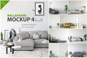 Wall & Frames Mockup - Bundle Vol 4