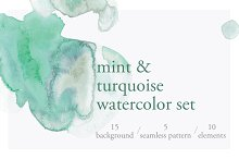mint & turquoise watercolor set