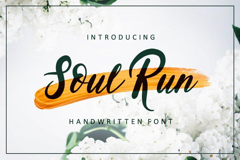 NEW! Soul Run Brush Font
