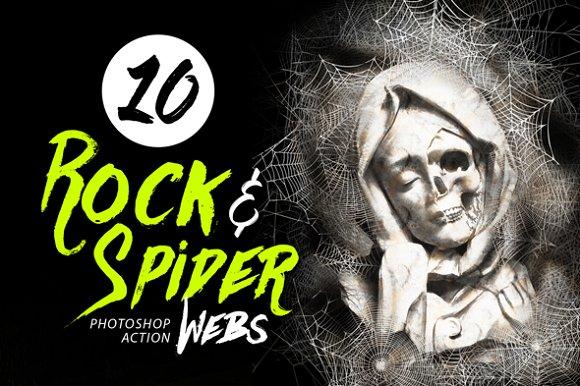 10 Rock Spider Webs Photo Effect