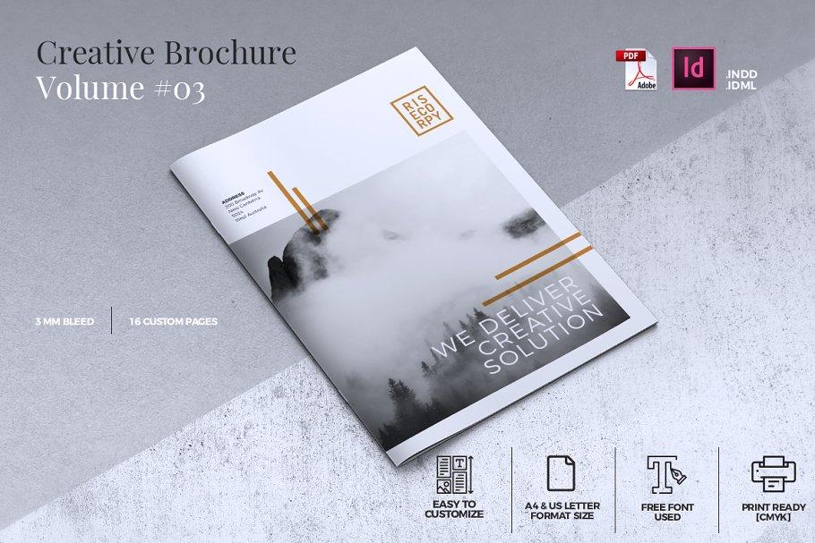 Creative Brochure Template Vol  03 ~ Brochure Templates