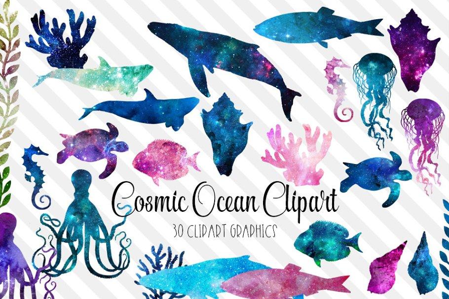 Galaxy cosmic. Ocean clipart