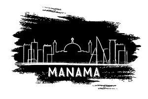 Manama Bahrain Skyline Silhouette.