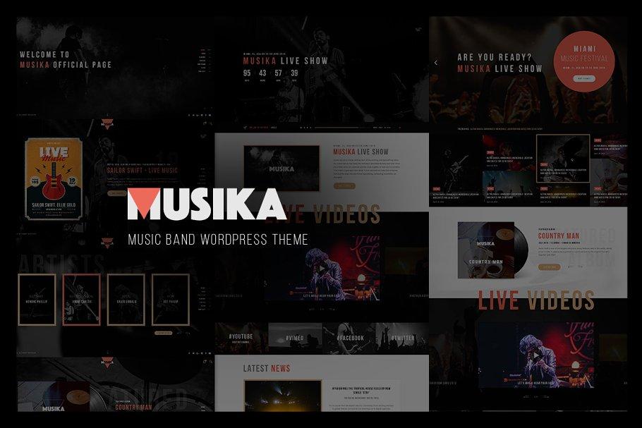 Musika - Music Band WP Theme