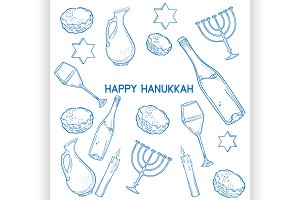 Set of Happy Hanukkah