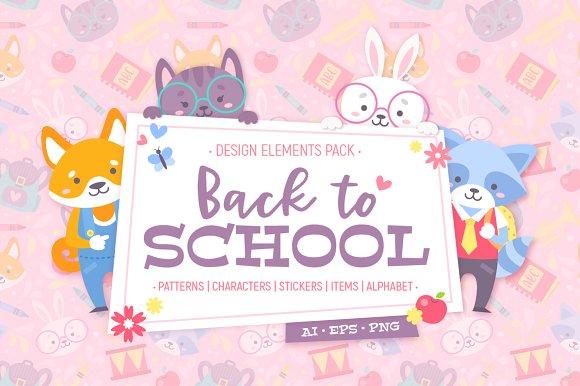 Back To School Design Set