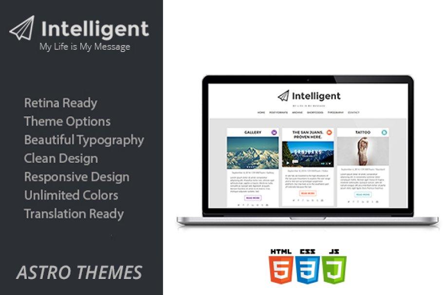 Intelligent - WordPress Blog Theme