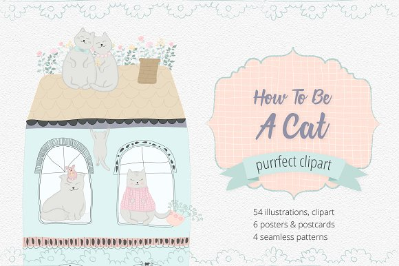 How To Be A Cat Illustration Set in Illustrations