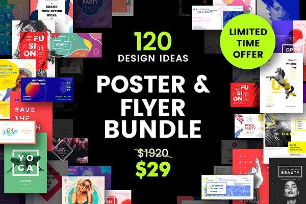 Flyer & Poster Bundle