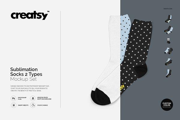 Sublimation Socks 2 Types Mockup Set PSD Template - 1500+