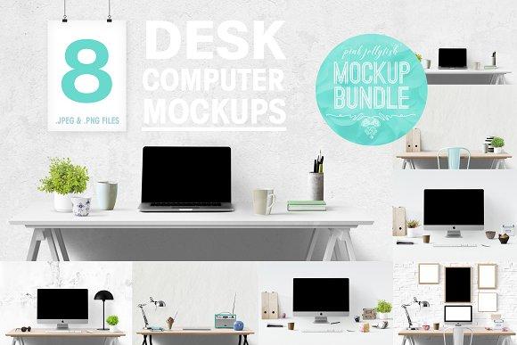 Computer Mockup Desk Mockup Bundle