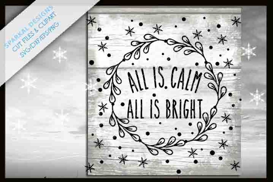 All Is Calm Christmas Graphic Svg Creative Daddy