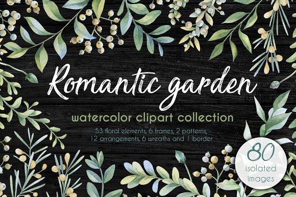 Romantic Garden Watercolor Cliparts