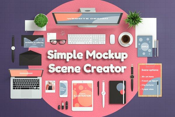Simple Mockup Scene Creator