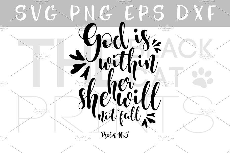 Psalm 46:5 SVG Bible verse SVG DXF