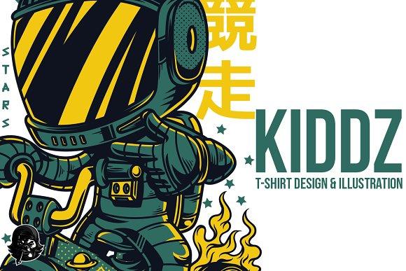 Kiddz Illustration